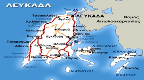 ΠΕ-ΛΕΥΚΑΔΑΣ-600x336