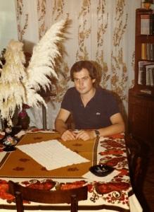 1981+ΝΟ+2