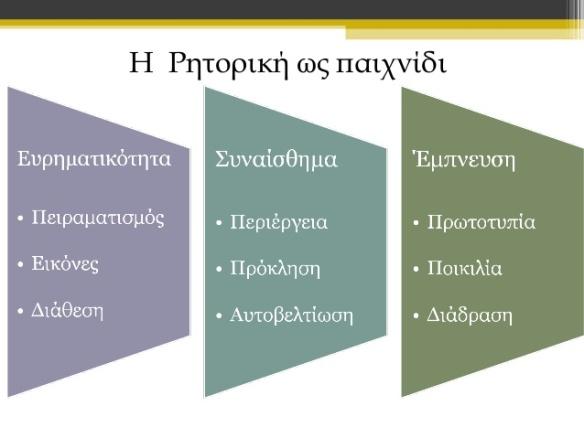 201415-5-638